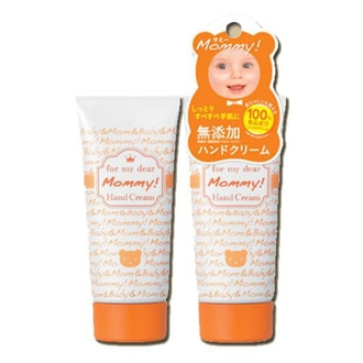Крем для рук Isehan Mommy Hand Cream