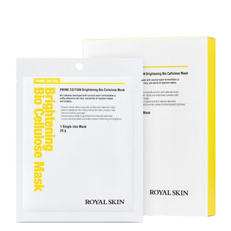 Биоцеллюлозная осветляющая маска для лица Royal Skin Prime Edition Brightening Bio Cellulose Mask
