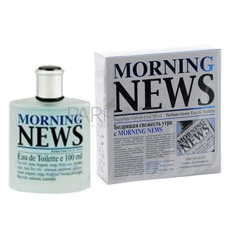 Фото Parfums Genty Morning News