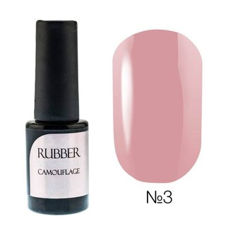 Фото База для гель-лака Naomi Rubber Comouflage Base Coat №3