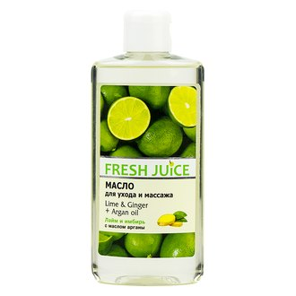 Фото Масло для ухода и массажа Fresh Juice Lime & Ginger + Argan Oil