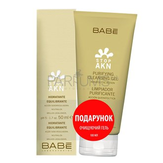 Фото Набор для лица Babe Laboratorios Stop Akn Daily Care Set