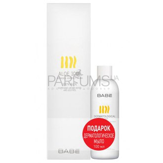 Фото Набор для тела Babe Laboratorios Duo Kit