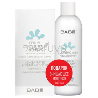 Фото Набор для лица Babe Laboratorios Face Kit