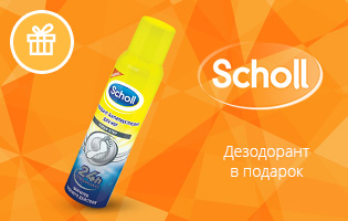 Дезодорант-антиперспирант для ног Scholl Fresh Step Antiperspirant в подарок