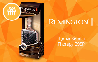 Щетка по уходу за волосами Remington B95P E51 Keratin Therapy в подарок