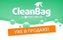 CleanBag №1 Сентябрь 2017