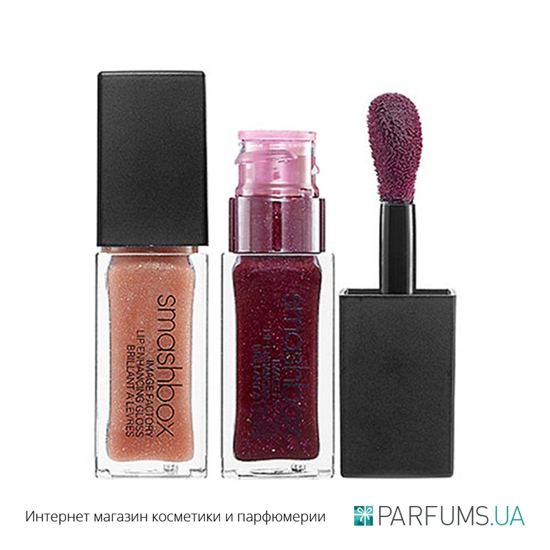 Shimmering Nude/Deep Berry